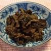 牛肉山椒煮