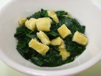 離乳食 青菜の煮浸し (12か月から18か月頃)