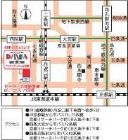 大阪ガス地図