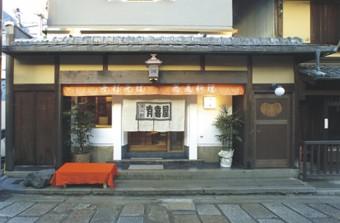 restaurant112