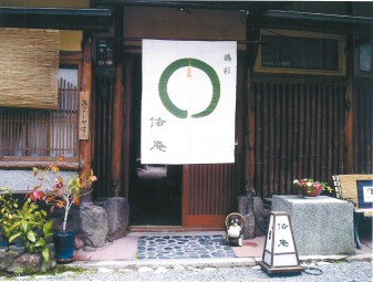 restaurant113