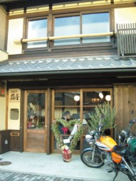restaurant116