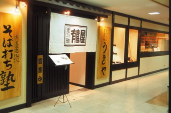 restaurant121