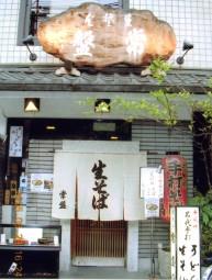 restaurant141