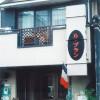 restaurant147
