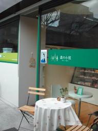 restaurant152