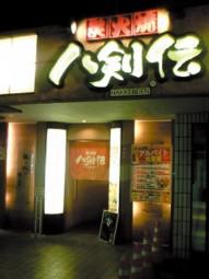 restaurant60