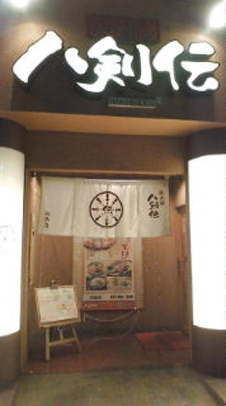 restaurant61
