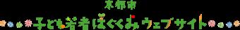 top_logo[2]